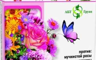 Алирин-Б — эффективный биофунгицид: применение