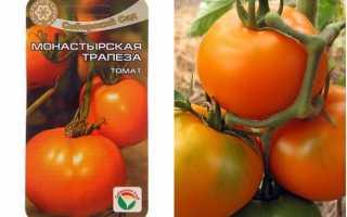Томат 'Трапеза' — описание сорта, характеристики