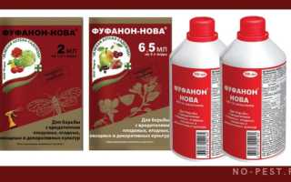 Фуфанон — эффективный инсектицид