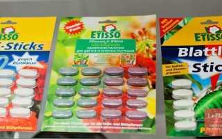 Удобрения в виде палочек и таблеток: минусы и предосторожности